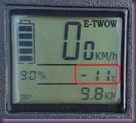 20170120_09 E-Twow Fahrt bei minus 11 Grad 5529