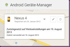 20130819_AndroidManager
