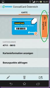 20130819_MobilePocket