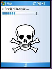 2010_04_13_windows-mobile-virus